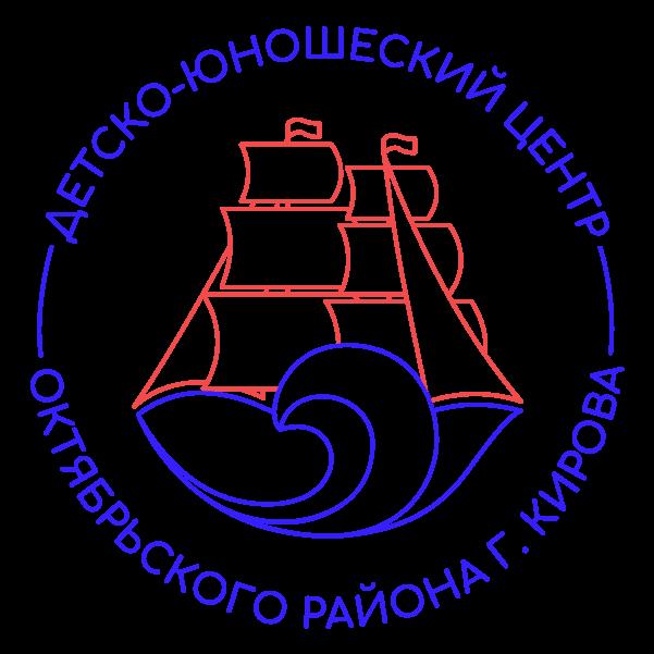 МОАУ ДО ДЮЦ Октябрьского района